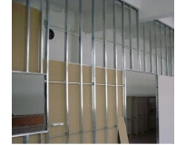 fechamento lateral com drywall no Jockey Club